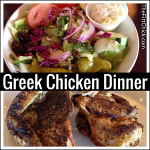 Teddy Fabz Greek Chicken Dinner